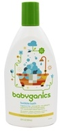 Image of BabyGanics - Bubble Bath & Body Wash Tub Time Extra Gentle Fragrance Free - 20 oz.
