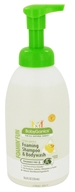 BabyGanics - Foaming Shampoo & Bodywash Foamin' Fun Extra Gentle Fragrance Free - 18.6 oz. (813277013259)