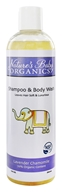 Image of Nature's Baby Organics - Shampoo & Body Wash Lavender Chamomile - 12 oz.