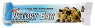ISS Research - OhYeah Victory Bar Chocolate Chip Cookie Dough - 2.29 oz., from category: Sports Nutrition