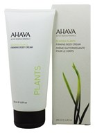 AHAVA - DeadSea Plants Firming Body Cream - 6.8 oz.