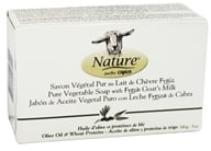 Canus - Goat's Milk Bar Soap with Olive Oil and Wheat Protein - 5 oz.