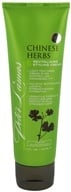 Image of Peter Lamas - Chinese Herbs Revitalizing Styling Cream - 4 oz.