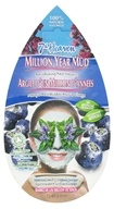 7th Heaven - Million Year Mud Revitalising Face Masque - 0.59 oz.