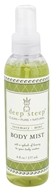 Deep Steep - Body Mist Rosemary-Mint - 6 oz. by Deep Steep