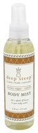 Deep Steep - Body Mist Brown Sugar-Vanilla - 6 oz.