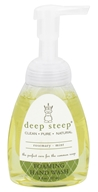 Deep Steep - Foaming Hand Wash Rosemary-Mint - 8 oz.