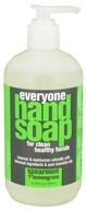 EO Products - Everyone Liquid Hand Soap Spearmint + Lemongrass - 12.75 oz. (636874220840)