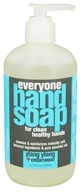 EO Products - Everyone Liquid Hand Soap Ylang Ylang + Cedarwood - 12.75 oz. (636874220819)