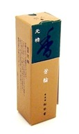 Horin Incense Sticks Returning Spirit - 20 Stick(s)