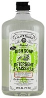 JR Watkins - Liquid Dish Soap White Tea & Bamboo - 24 oz.