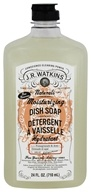 JR Watkins - Moisturizing Liquid Dish Soap Pomegranate & Acai - 24 oz.