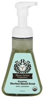 Moon Valley Organics - Foaming Herbal Hand Soap Mint Lavender - 10.7 fl. oz.