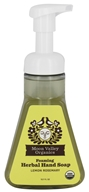 Moon Valley Organics - Foaming Herbal Hand Soap Lemon Rosemary - 10.7 oz.