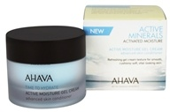 AHAVA - Active Moisture Gel Cream - 1.7 oz.