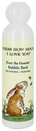 Guess How Much I Love You - Ever So Gentle Bubble Bath - 8 oz.