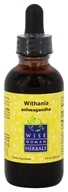 Withania (ashwagandha) - 2 oz.