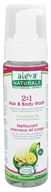 Aleva Naturals - Baby 2 In 1 Hair & Body Wash - 6.75 oz.