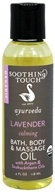 Soothing Touch - Ayurveda Organic Bath, Body & Massage Oil Calming Lavender - 4 oz.