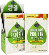 Garden of Life - Organic Plant Protein Grain Free Smooth Chocolate - 5 Packet(s)