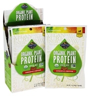 Garden of Life - Organic Plant Protein Grain Free Smooth Coffee - 5 Packet(s)