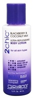 Giovanni - 2Chic Ultra Replenishing Body Lotion Blackberry & Coconut Milk - 1.5 oz.