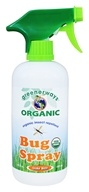 Greenerways Organic - Organic Insect Repellent Bug Spray - 16 oz.