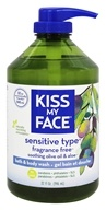 Kiss My Face - Bath & Body Wash Fragrance Free - 32 oz.