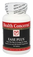 Health Concerns - Ease Plus - 90 Tablet(s)