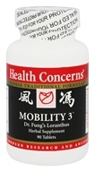 Health Concerns - Mobility 3 - 90 Tablet(s)