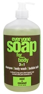 EO Products - Everyone 3-In-1 Soap Mint + Coconut - 32 oz.