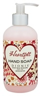 Dionis Goat Milk Skincare - Liquid Hand Soap Heartfelt - 8.5 oz. Limited Edition