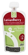 Oh Baby Foods - Level 2 Baby Food LavenBerry - 4 oz.
