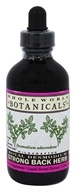 Whole World Botanicals - Royal Desmodium Strong Back Herb - 4 oz.
