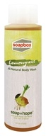 Soapbox Soaps - All Natural Body Wash Lemongrass - 16 oz.