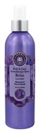 Terra Essential Scents - Body and Linen Aromatherapy Spray Lavender - 8 oz.