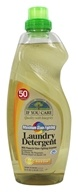 If You Care - Maximum Stain Fighting Laundry Detergent Free and Clear - 51 oz.