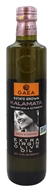 Gaea - Estate Grown Kalamata Extra Virgin Olive Oil Green and Peppery - 17 oz.