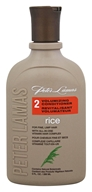 Peter Lamas - Rice Volumizing Conditioner - 9 oz.