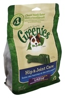 Greenies - Dental Chews For Dogs Hip and Joint Care Large - 12 Chews