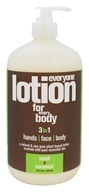 EO Products - Everyone 3 in 1 Lotion Mint + Coconut - 32 oz.