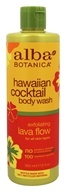 Alba Botanica - Hawaiian Cocktail Body Wash Exfoliating Lava Flow - 12 oz.