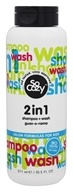 SoCozy - Cinch 2 in 1 Shampoo + Wash Guav-O-Rama - 10.5 oz.