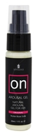 Sensuva - On Natural Arousal Gel For Her Original - 1 oz.