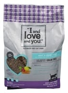 I And Love And You - Nude Kibble Dry Cat Food Surf n' Chick Recipe - 5 lbs.