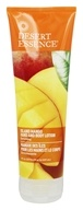 Hand and Body Lotion Island Mango - 8 fl. oz.