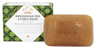 Nubian Heritage - Bar Soap Revitalizing & Youth Infusing Abyssinian Oil & Chia Seed - 5 oz.