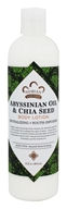 Nubian Heritage - Body Lotion  Revitalizing & Youth Infusing Abyssinian Oil & Chia Seed - 13 oz.