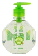 Earth Friendly - ECOS Hypoallergenic Hand Soap Lemongrass - 12.5 oz.