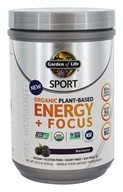 Garden of Life - Sport Organic Plant-Based Energy + Focus Blackberry - 15.3 oz.
